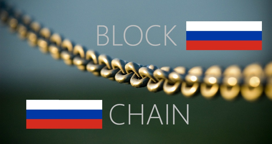 The First Blockchain Platform In Northern Europe Opened In Russia