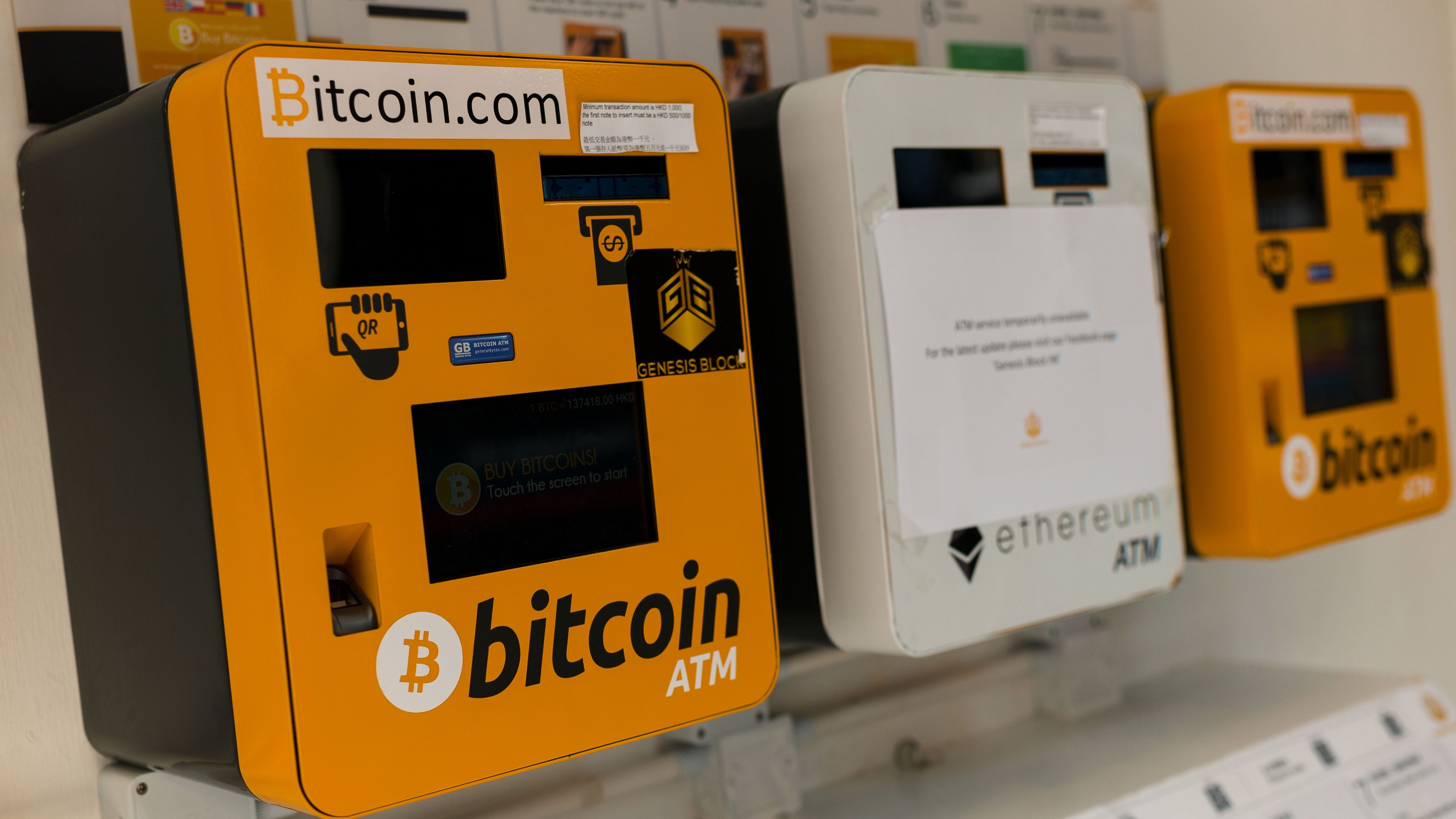 How To Buy Bitcoin From Machine | Earn Bitcoin App Download