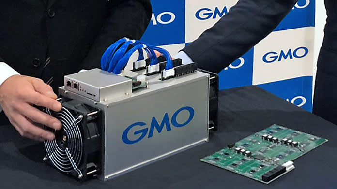 Gmo Company Decided To Postpone The Delivery Of Asic Miners Based On -