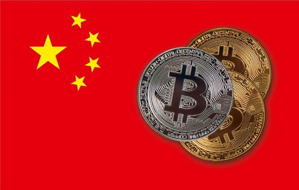 CHINA REVEALS NEW RANKING OF CRYPTO