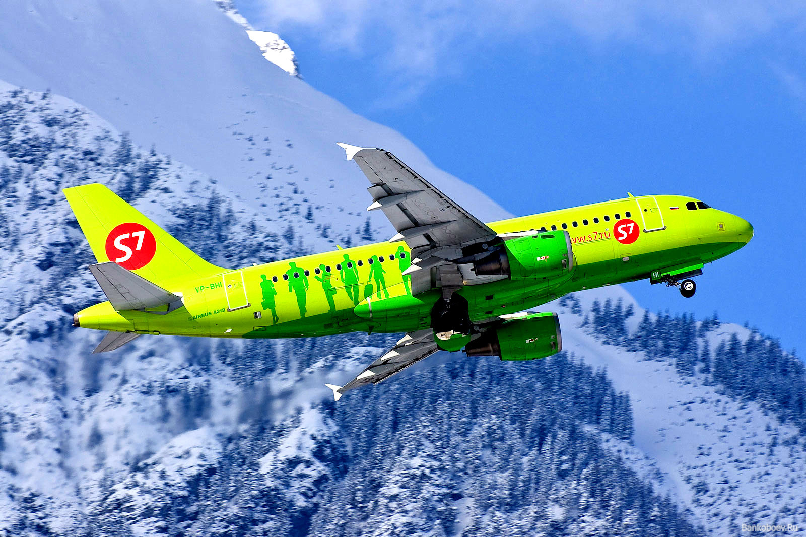 S7 AIRLINES BLOCKCHAIN SELLS $1M TICKETS