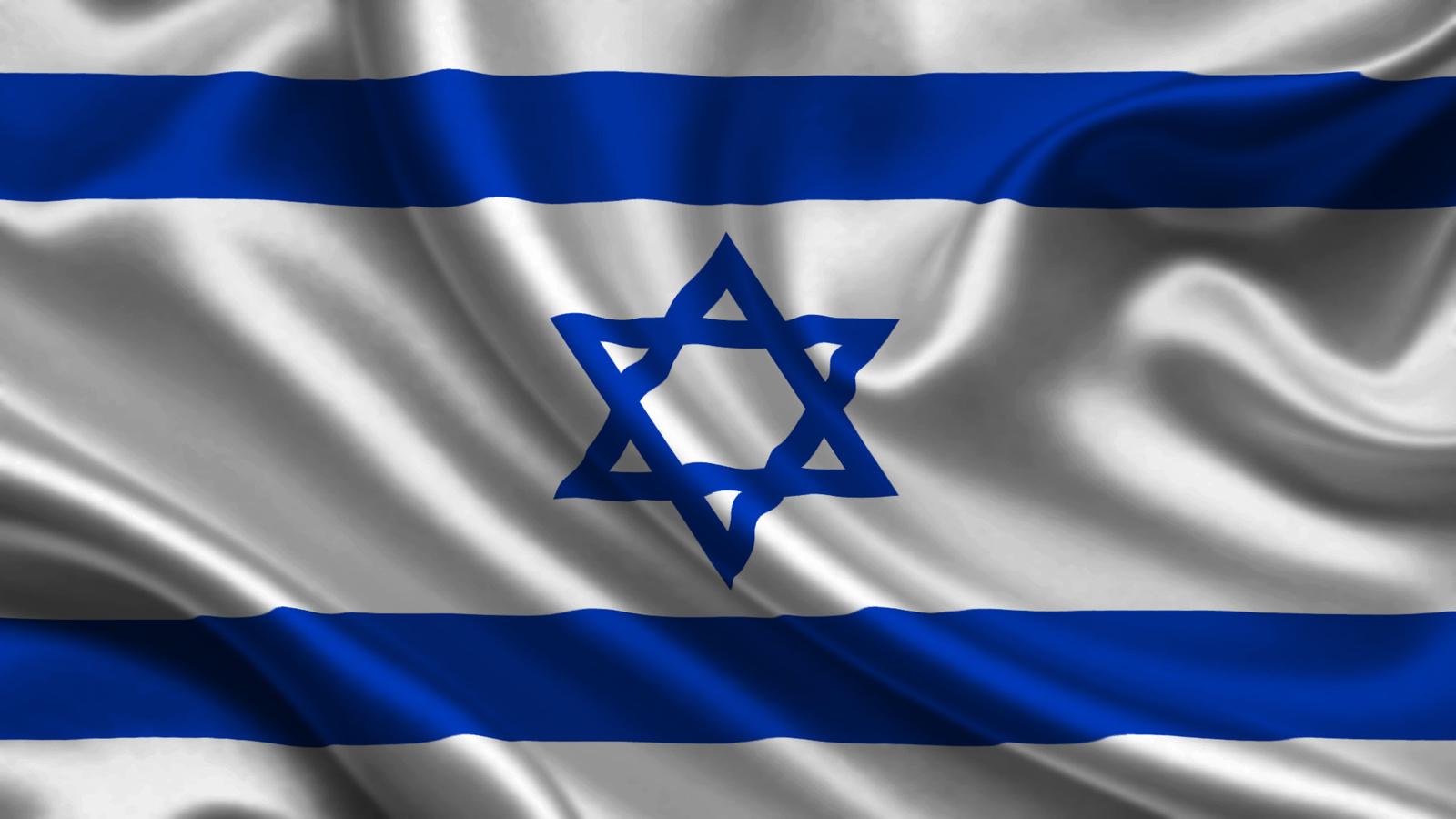 ISRAEL BANKS DENIED CRYPTO USERS
