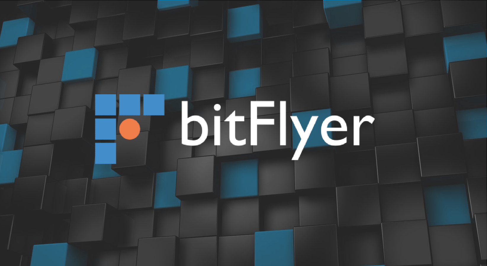 bitFlyer Blockchain Launches Consulting Service