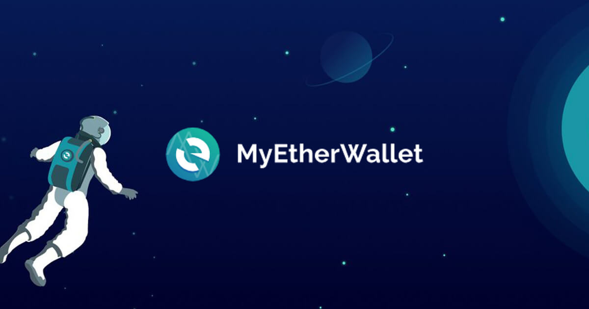 MyEtherWallet to Offer .crypto Blockchain Domains